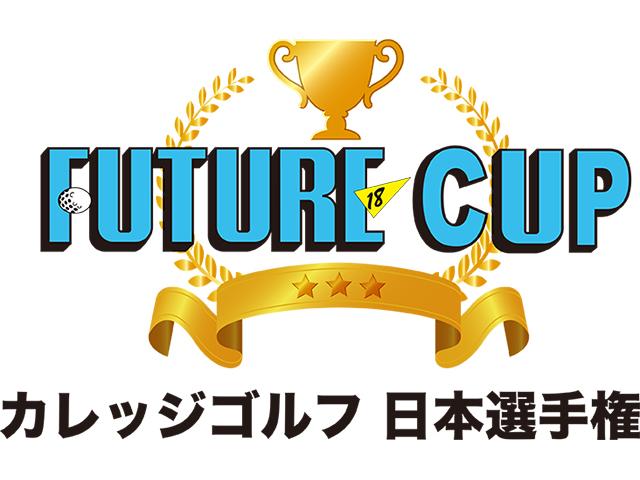 future_cup_bnr