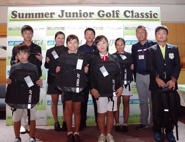 summer_east_winner
